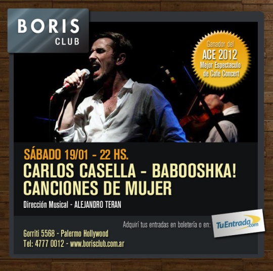 Carlos Casella